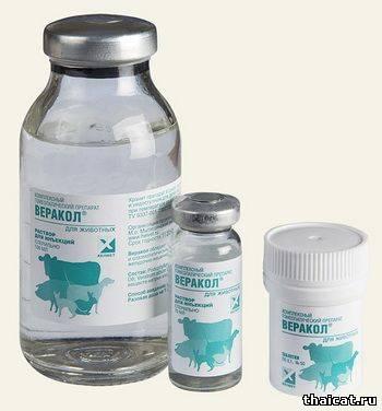 Формы данного товара течение - недель содержащий в запущенных.  Лекарства лиарсин таблетке р в упаковке . .